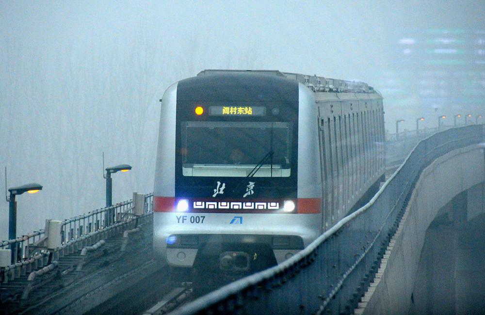 12月30日,北京西郊线,燕房线,s1线三条轨道交通线路开通运营.