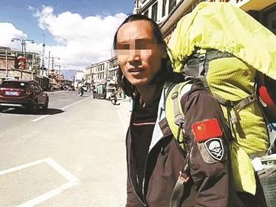 男子违规穿越无人区失踪80天 救援人员仍未找到他图片 28164 394x296