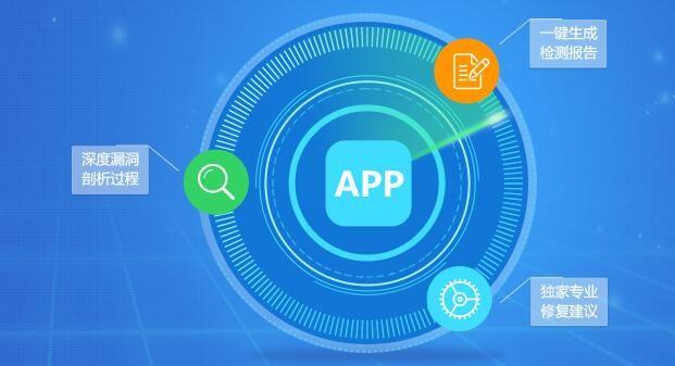 部分安卓APP存漏洞 用户账户信息可被复制并消费