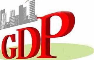GDP万亿城市报告:北上广深破两万亿 9城新星崛起