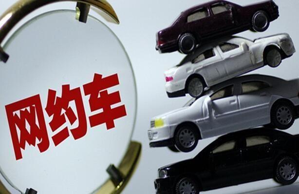"""""""嘀嗒拼车""""升级""""嘀嗒出行"""" 网约车大战在即?"""