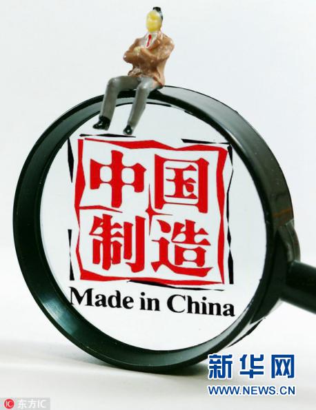 中国制造惊艳全球