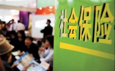 广东基本社保覆盖率5年内将超98%