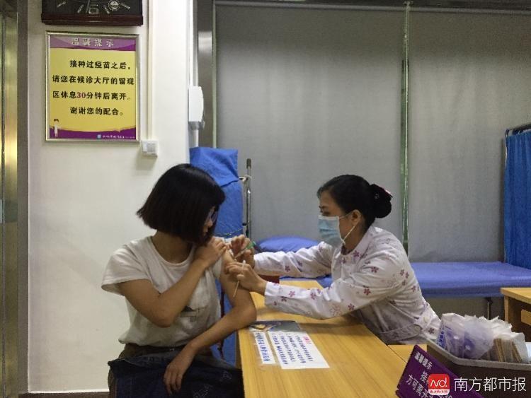 """深圳首针四价宫颈癌疫苗今日""""开打"""""""