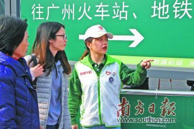 春运返程高峰票开售 广铁节前增开多趟成渝方向列车