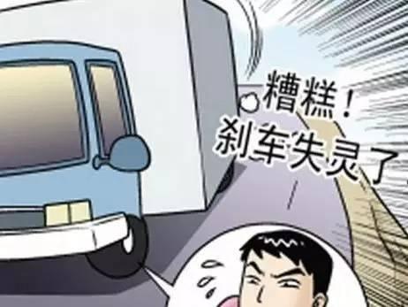泰国一载32名中国游客大巴刹车失灵出车祸,已致11人受伤