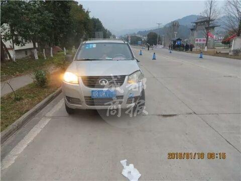 四川西充一行人被撞身亡 三名司机均称自己是肇事者