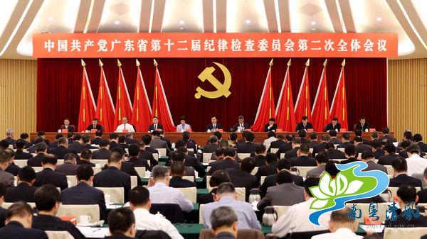 我市组织收听收看十二届省纪委二次全会