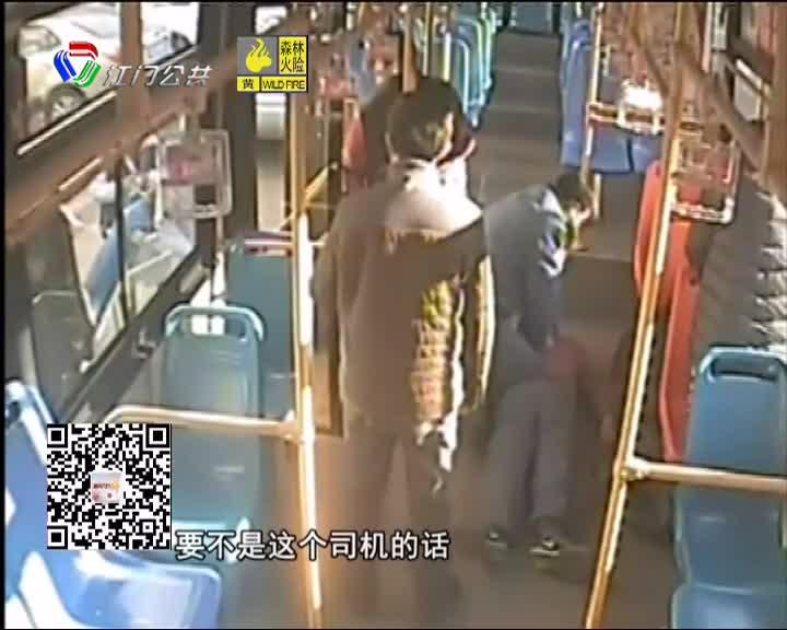"""公交车上的""""生死抢救"""""""