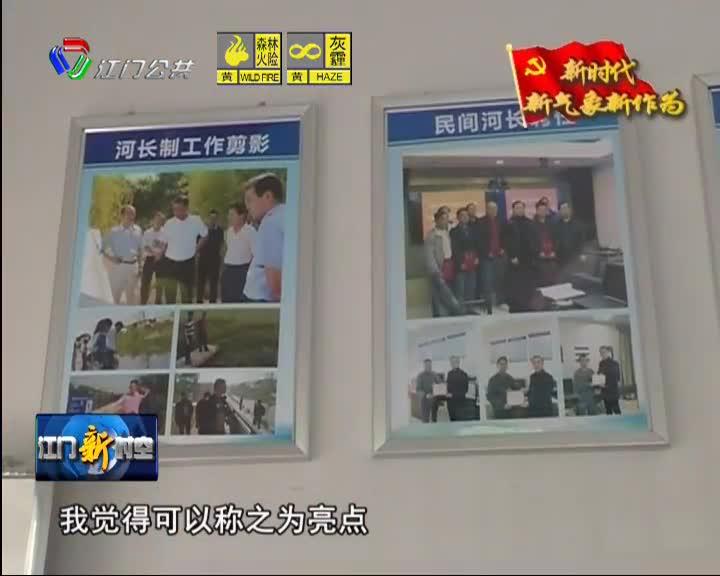 """17家主流媒体到鹤山实地采访  点赞河长制""""江门经验"""""""