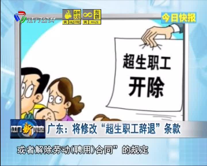 0119今日快报