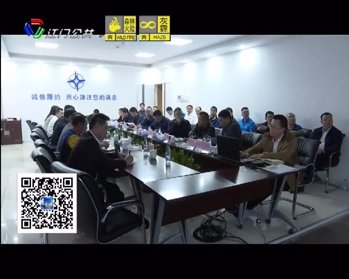 开春高速公路承诺建设廉洁工程  计划2020年底建成通车