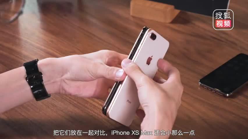 iPhone XS 系列首发上手体验