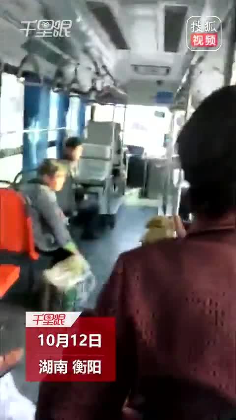 老人乘公交车未出示证件 遭强扔物品赶下车