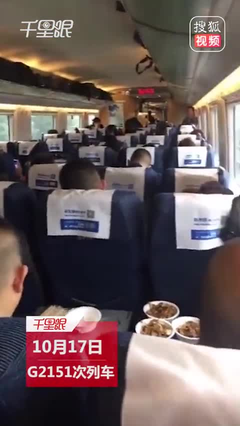 """几名男子高铁上摆""""宴席"""""""