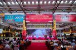 全国家具制作职业技能竞赛广东新会赛区选拔赛在新会古典家具城举行