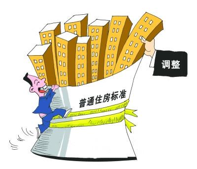 惠州普通住房标准调整!按家庭套数和面积缴税
