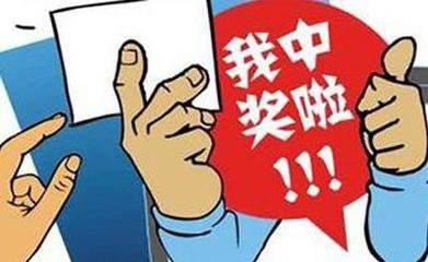 深圳一彩民坚守十余年中704万大奖,每期都换号码买