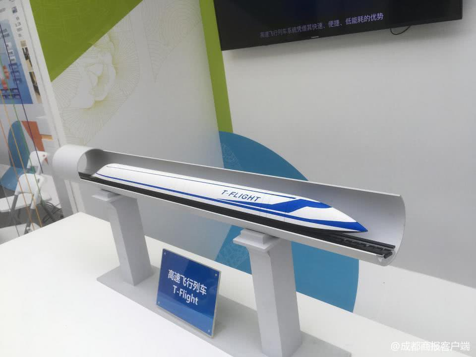 最高时速1000公里!我国研制的高速飞行列车已确定外形尺寸