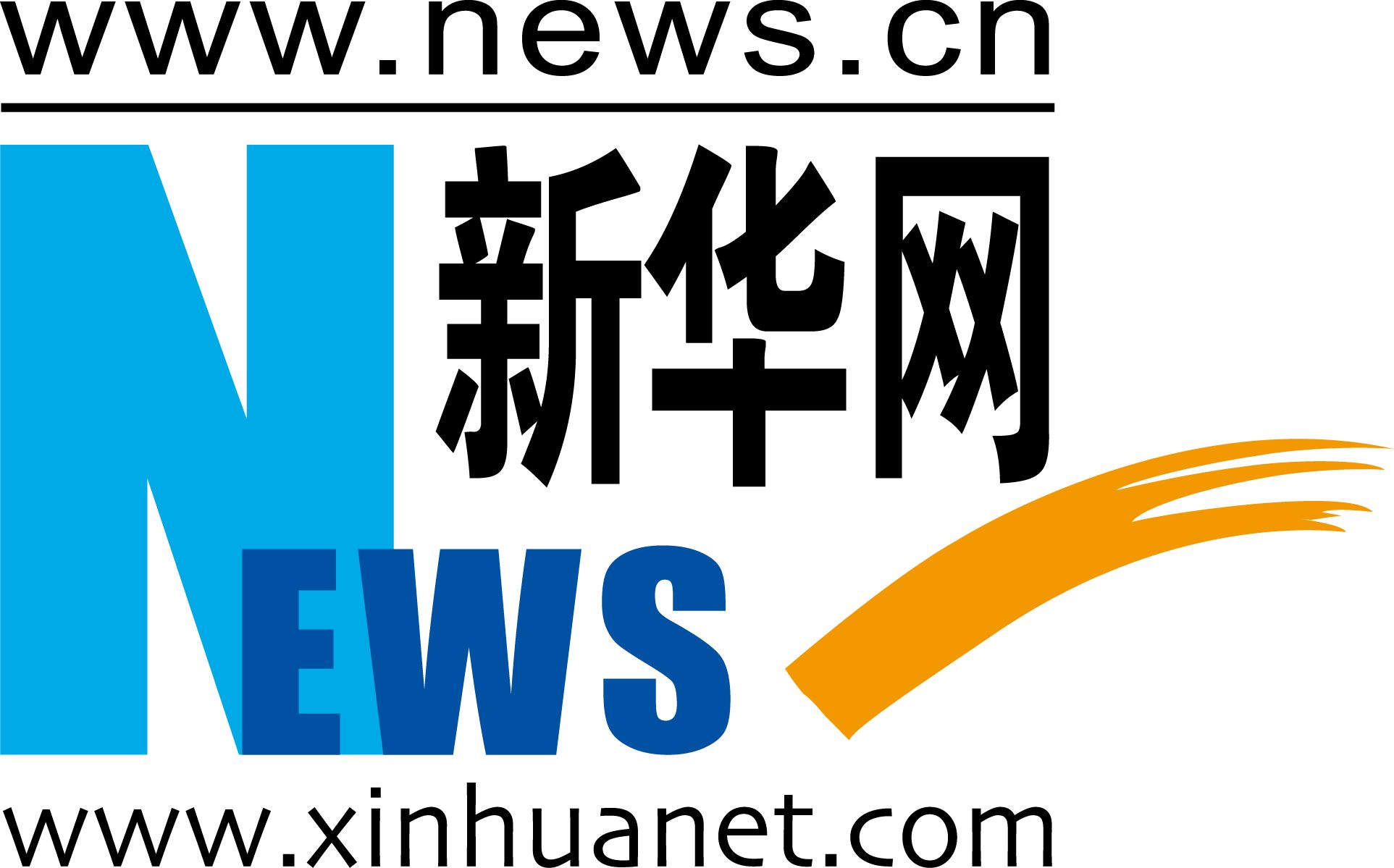 日本首相安倍晋三将于10月25日至27日访问中国