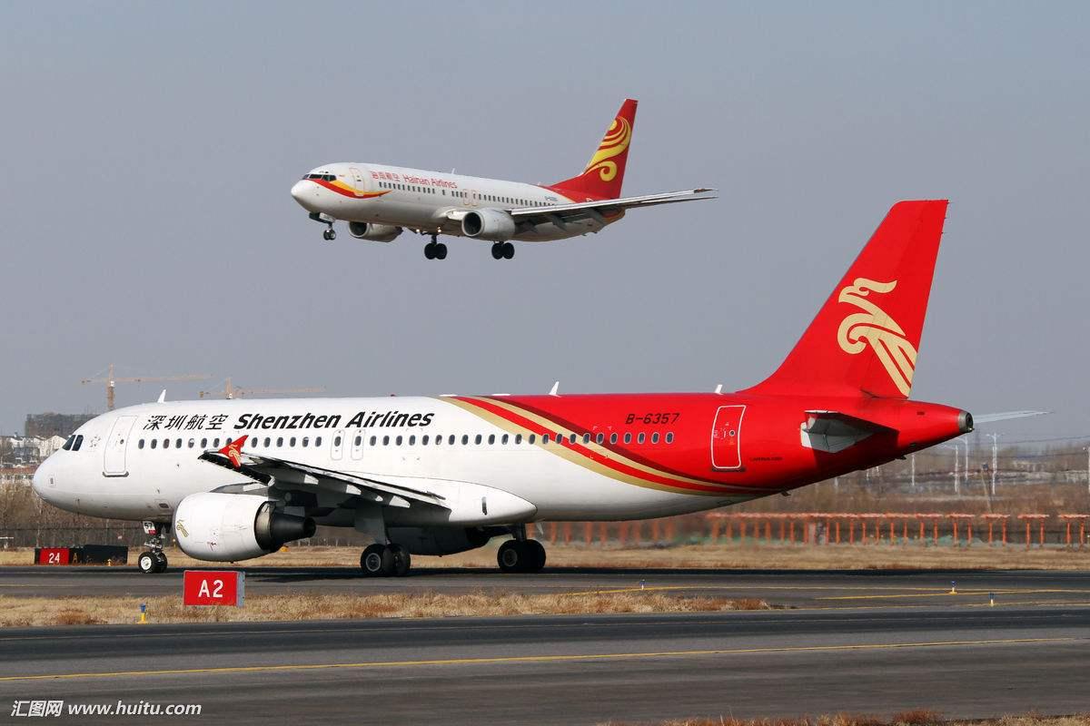 9月全国航班正常率为82.18% 环比提高11.9个百分点