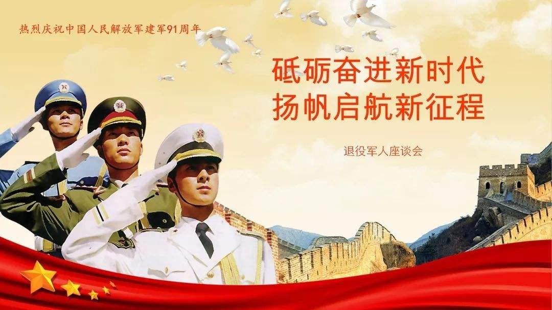 粤全面启动退役军人和其他优抚对象信息采集工作