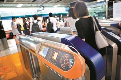 外地旅客来广州搭乘地铁 带着它不用再买单程票!