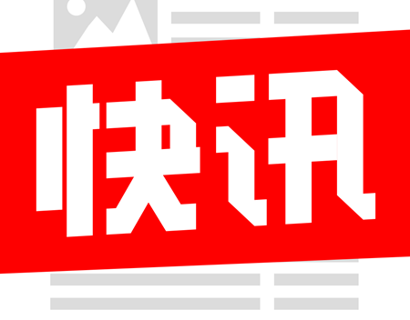 汕头致5死纵火案疑犯被批捕