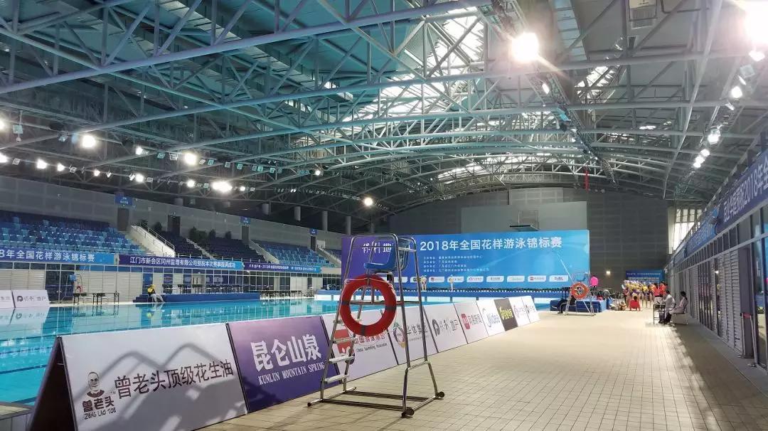 江门体育中心游泳馆将迎来首秀
