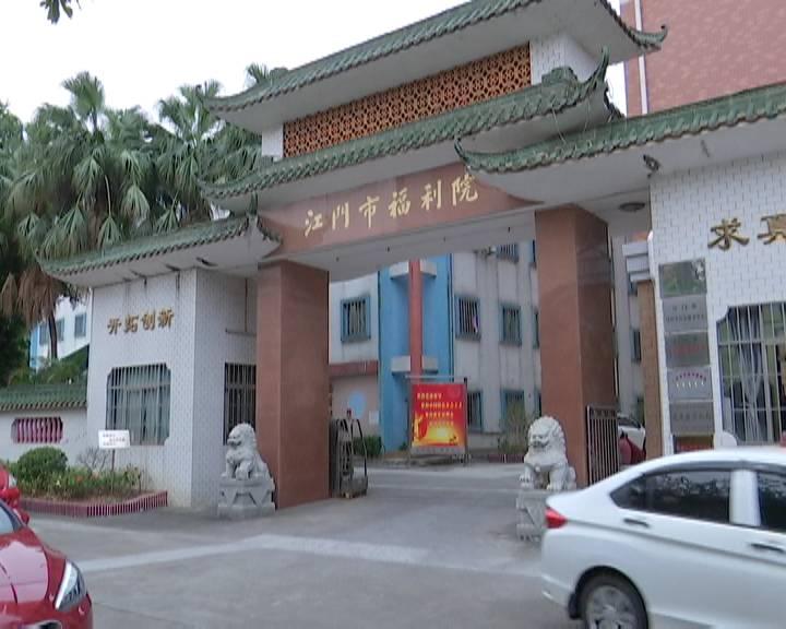 江门老龄人口近两成 占比全省排第一