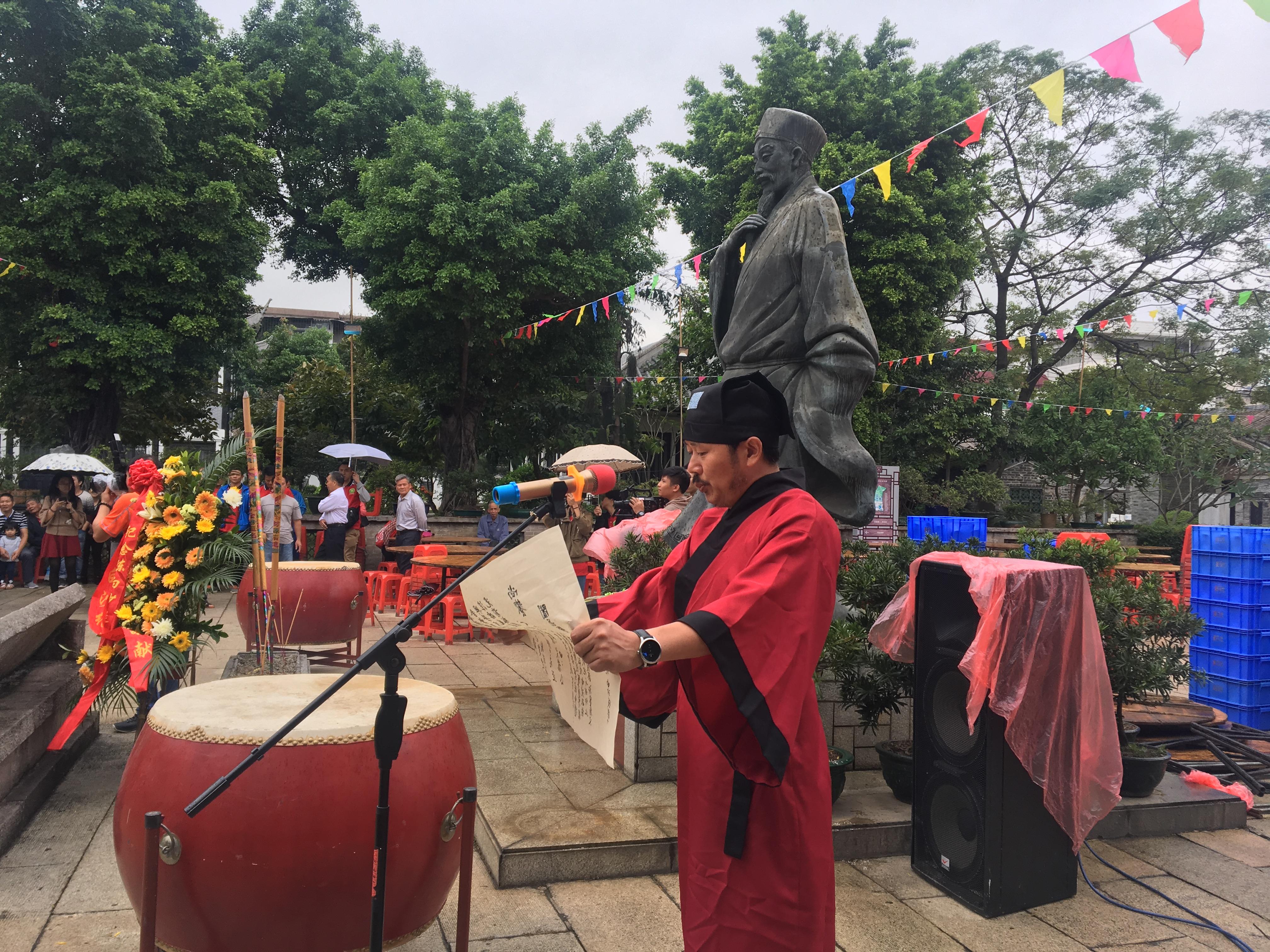 纪念陈白沙诞辰590周年重阳祭祀活动今日举行