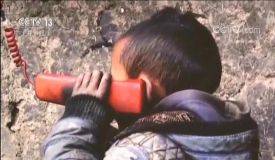 中国留守儿童心灵状况白皮书:约20%留守儿童一年与父母联系不超4次