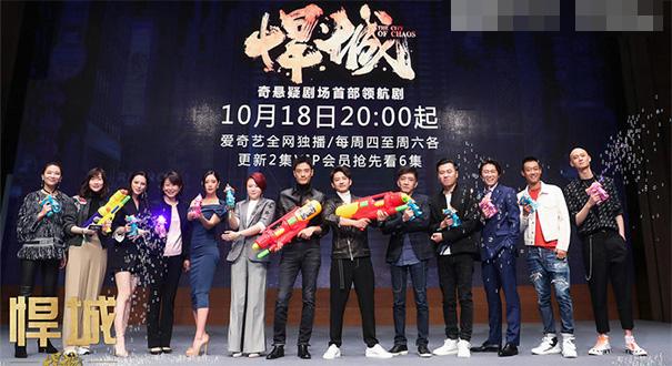 动作悬疑剧《悍城》10月18日开播