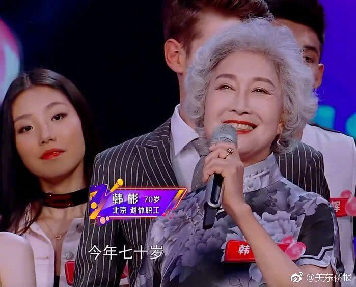 70岁中国旗袍奶奶惊艳