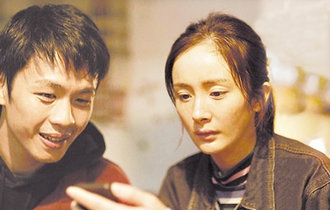杨幂首演文艺片 年轻演员转型在路上