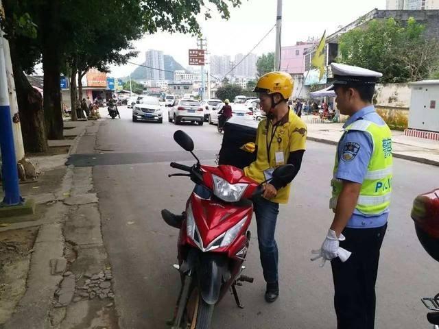 广州9月查处 外卖小哥交通违法近2000宗