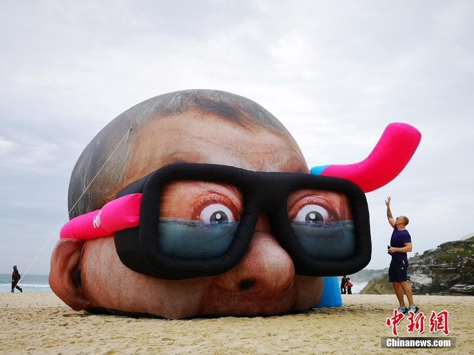 海滩雕塑展在悉尼开幕