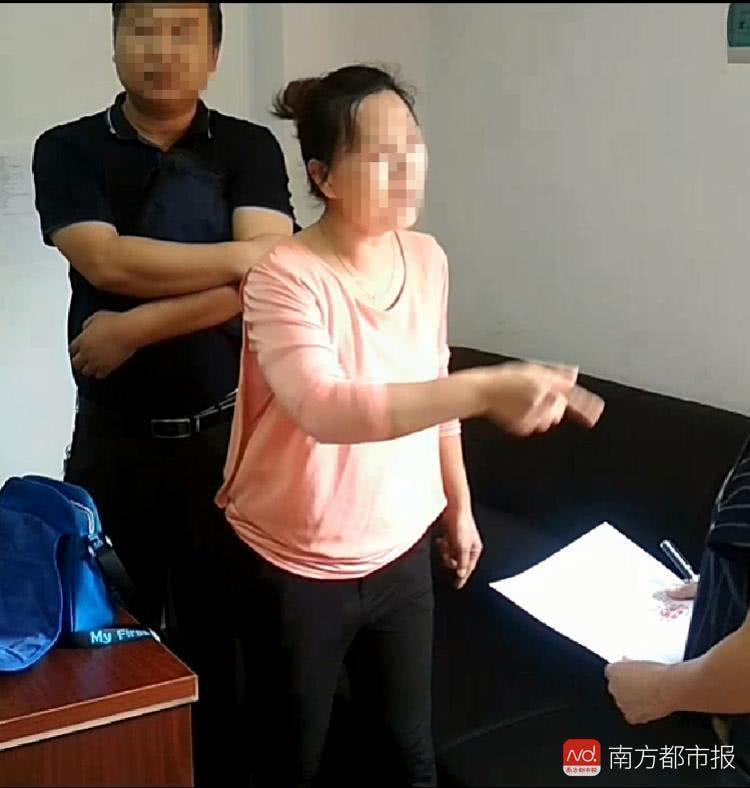 """因房产被查封""""老赖""""大闹法庭 被拘留"""