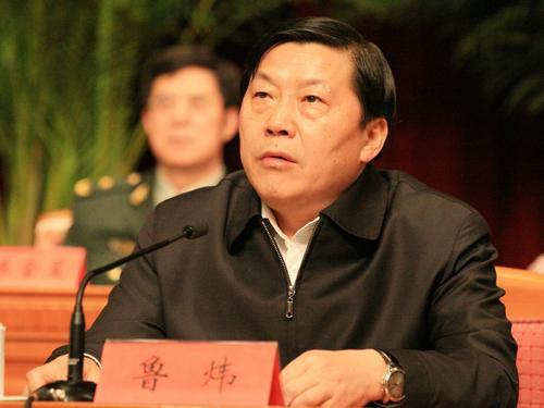 中宣部原副部长鲁炜受贿案一审开庭 当庭认罪悔罪