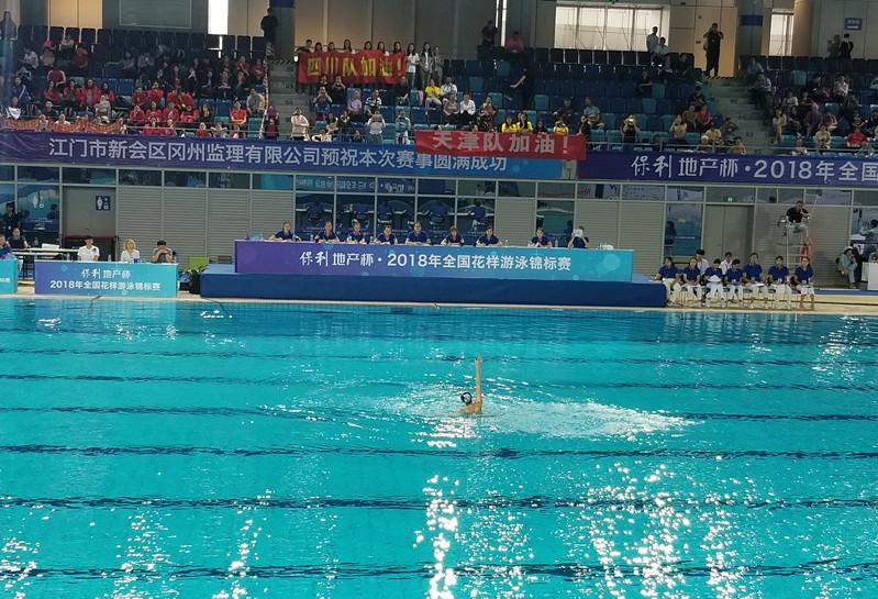 2018年全国花样游泳锦标赛江门开赛 单(双)人技术自选冠军率先决出