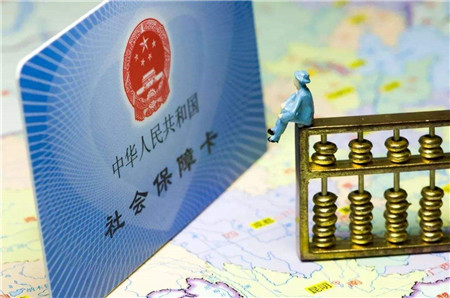 江门2019年城乡居民医保一档参保缴费已开始,看看你要缴多少?