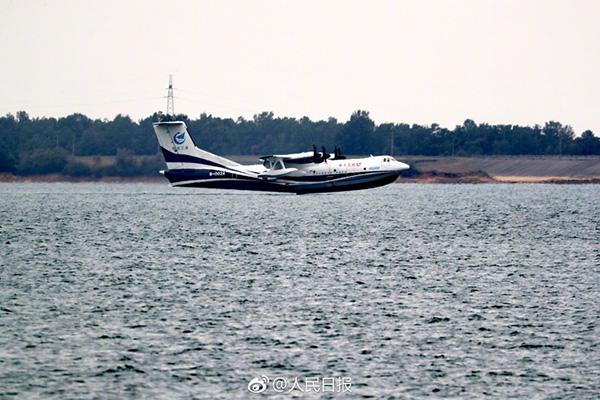 """国产大型水陆两栖飞机""""鲲龙""""AG600水上首飞成功"""
