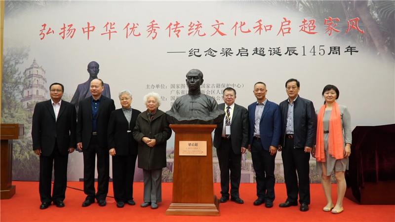 新会区政府向国家图书馆捐赠梁启超铜像
