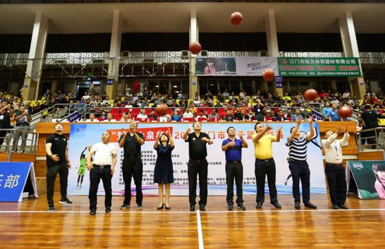 2018江门市男子篮球联赛开赛 八支队伍参赛