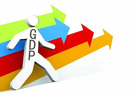 前三季度广东GDP同比增6.9% 居民人均可支配收入28301元