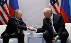 特朗普宣布美国将退出与俄签订的中导条约
