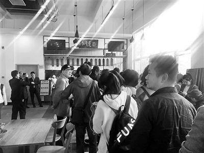 """""""崔永元真面""""成网红店 中传表示餐厅不对外营业"""