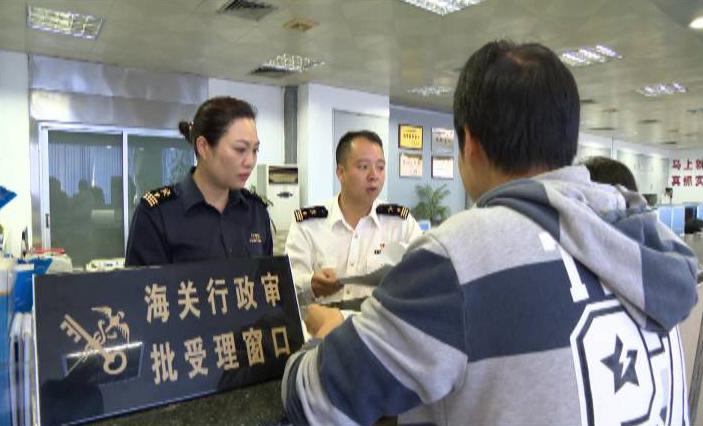 江门海关9月份整体通关时间压缩比居全省第一全国第五