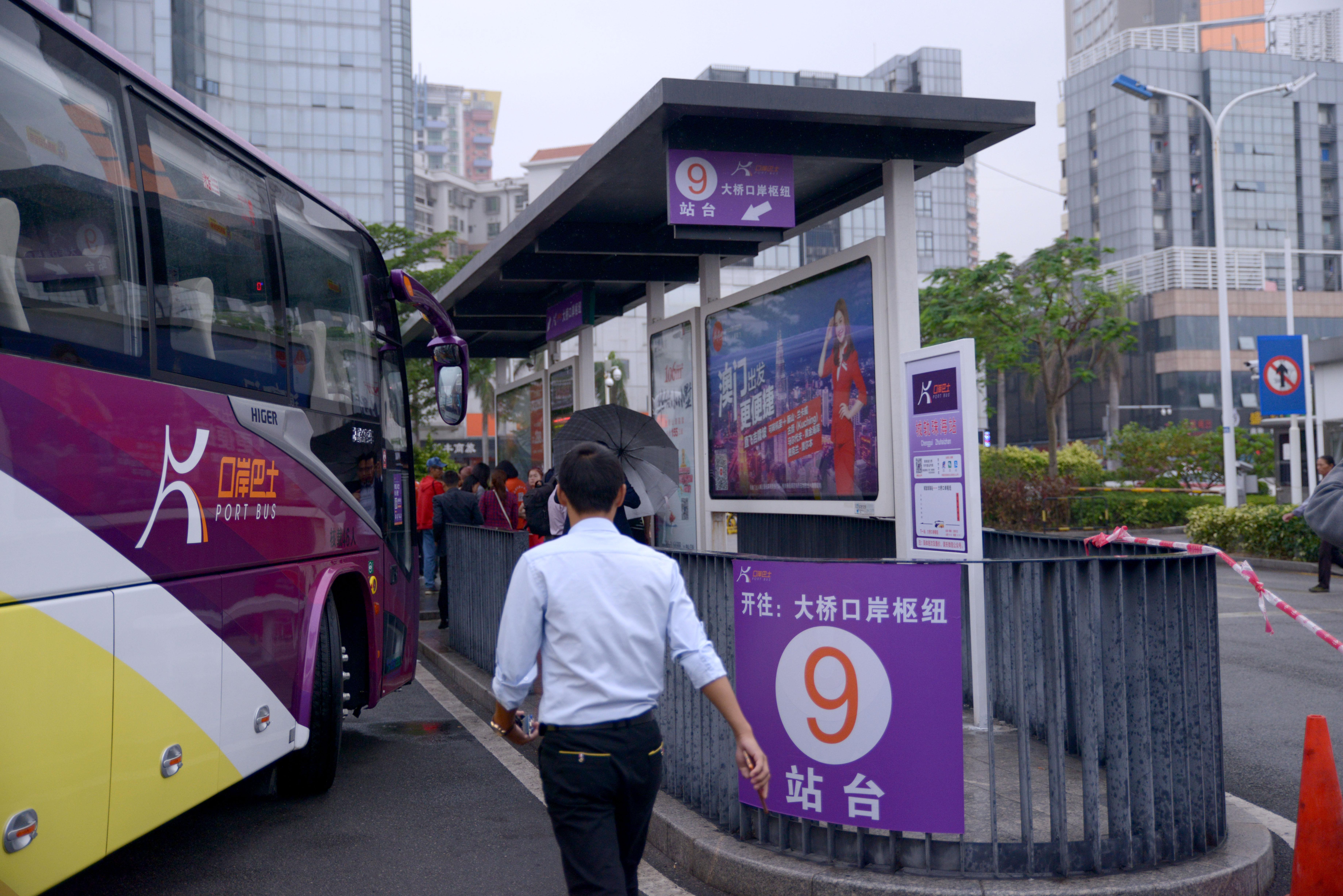 途径站点,运营时间表,时刻表,票价,太原21路公交车线路图