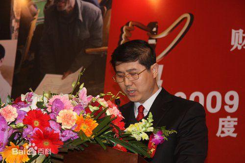 中国福彩发行管理中心原副主任冯立志被查
